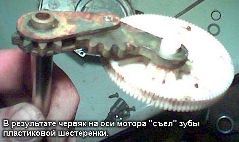 Стеклоочиститель REAR - HEYNER GMBH Storkow