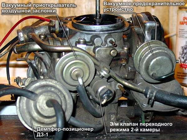 Карбюратор 5а-f схема