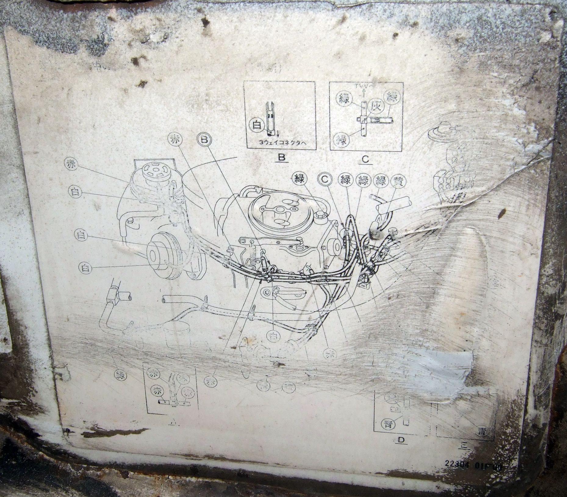 вакумная схема карбюратора кайхен